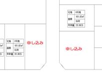 小野市王子町南地区分譲地★☆★新登場(^◇^)